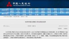 美股黑天鹅 日经指数开盘跌1.4% A股能否成为避风港?